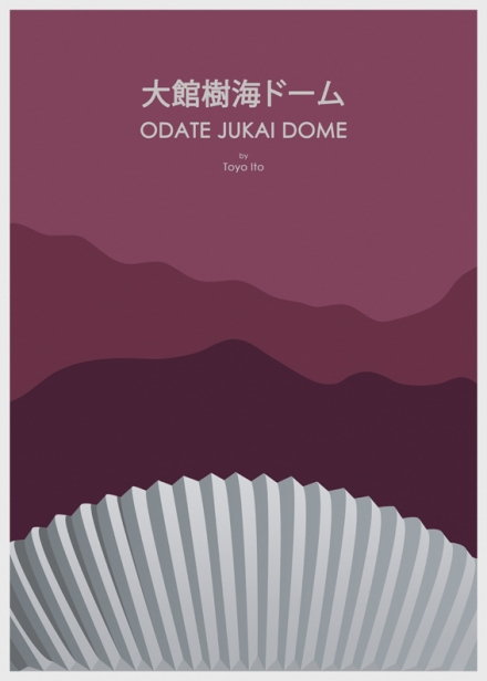 Odate Jukai Dome_1